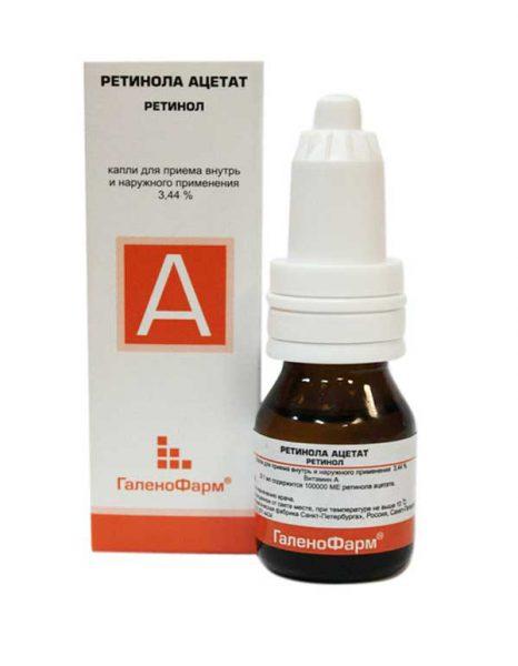 Ретинол (витамин А)